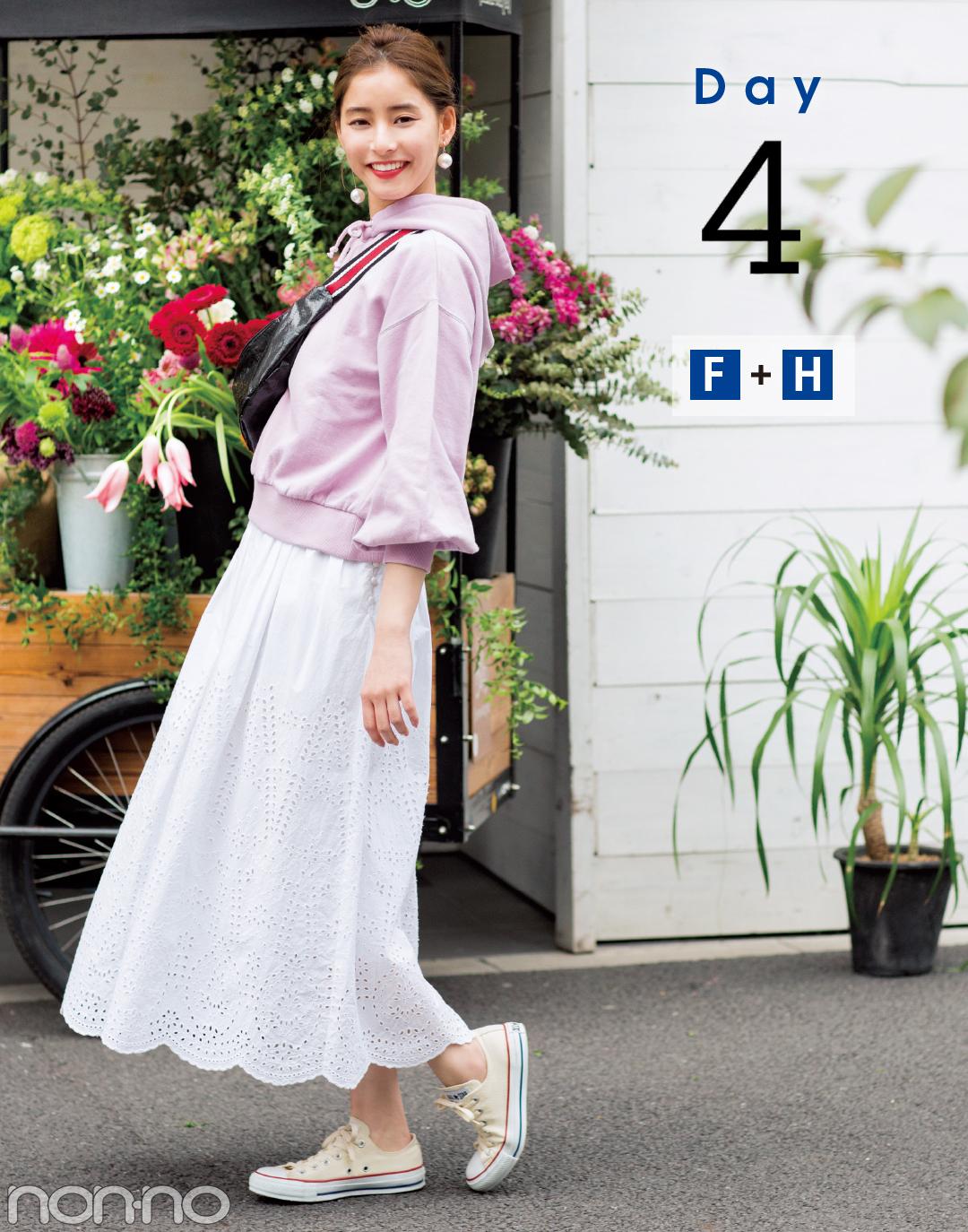 【夏のスニーカーコーデ】新木優子はピンクのパーカにレースを合わせて程よくカジュアル!