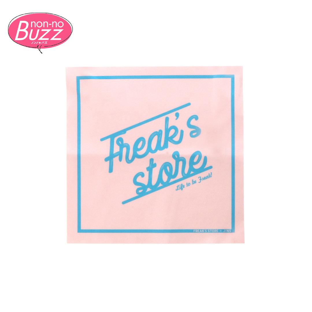 おしゃれさん必見♡JINS Switchと人気セレクトショップ「FREAK'S STORE」とのコラボモデルが限定発売中!_1_2-4