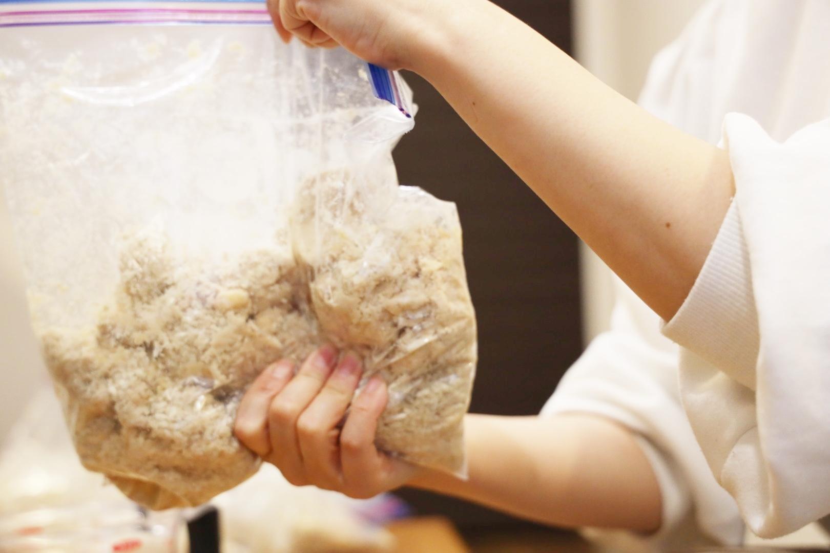 備蓄や保存に最適!免疫力を高める最強の発酵食品「味噌」を、ジップロックで手軽に作っちゃおう♪_1_6-2