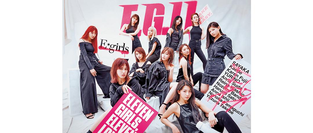 E-girls、[ALEXANDROS]の新作アルバム&5月の新刊本おすすめ6選!_1_1-1