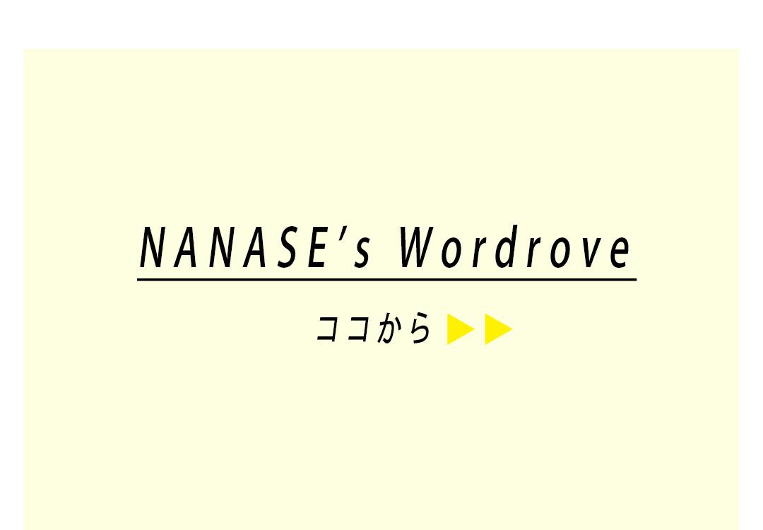 NANASE'sWordrove