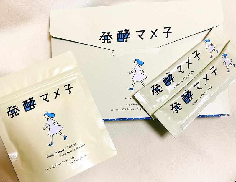 発酵マメ子のタブレットとフローラゼリーはいずれも送料込みで2980円