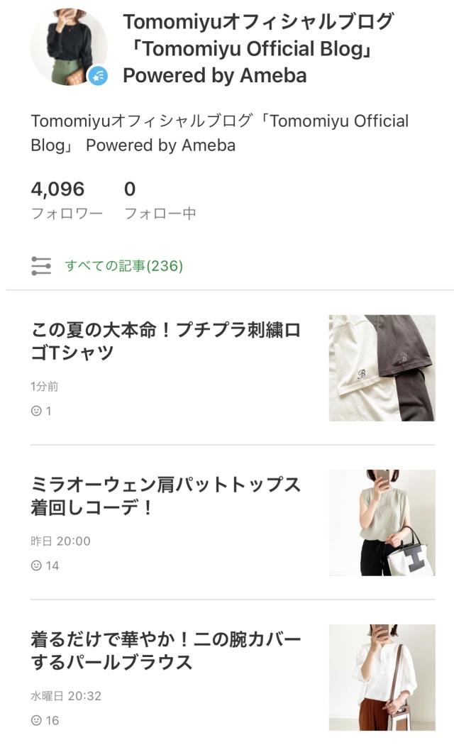 この夏の大本命!プチプラ刺繍ロゴTシャツ【tomomiyuコーデ】_1_11