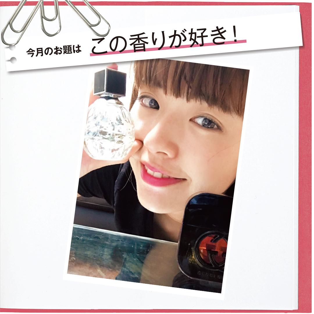 新木優子の好きな香りって?★Models' Clipまとめ★①_1_1-5