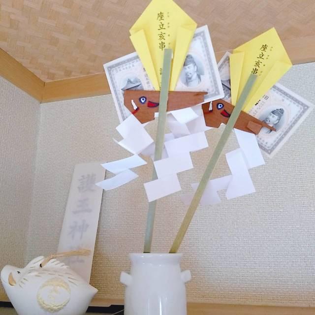 【京都おすすめスポット】亥年の参拝にぴったりの神社_1_4-2