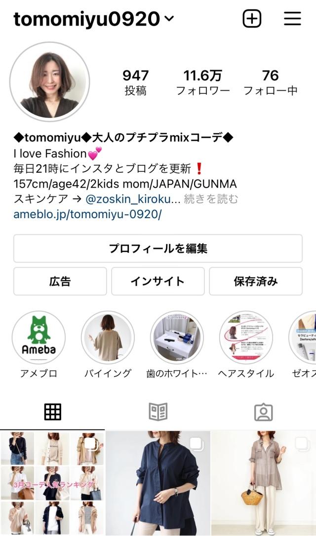 超名品!ジップアップパーカー【tomomiyuコーデ】_1_15