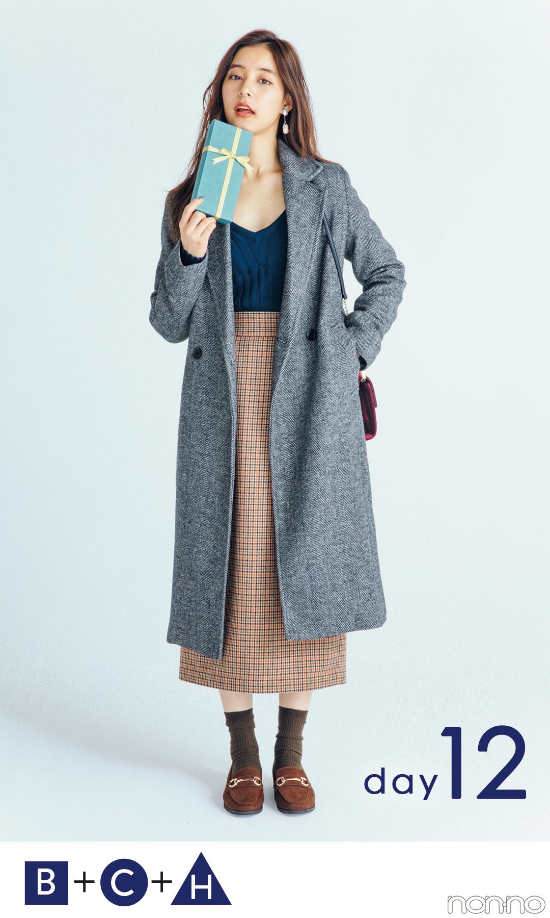 【最終話】優愛と優子のクリスマスイブ♡  12月のモテる着回しコーデ14days _1_2-2