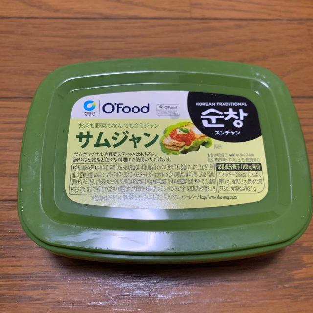 韓国 スーパー 食材