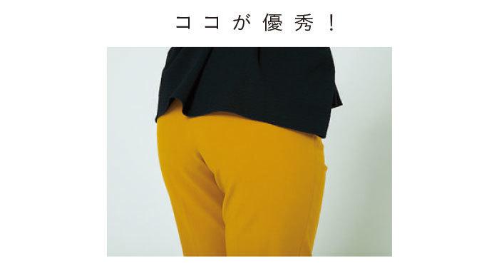 40代の「おしゃれになりたい」をかなえるファッションブランドは? 注目したいアイテムは? | アラフォーファッション_1_25