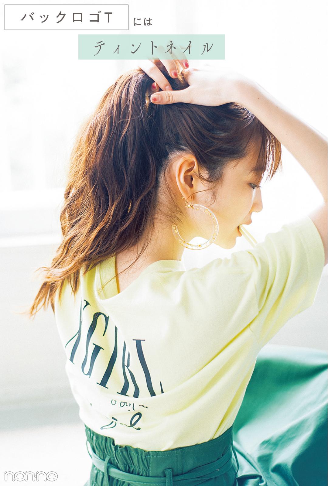 【ネイル2019夏】Tシャツのタイプで変える♡ 今っぽおしゃネイル7選!_1_6