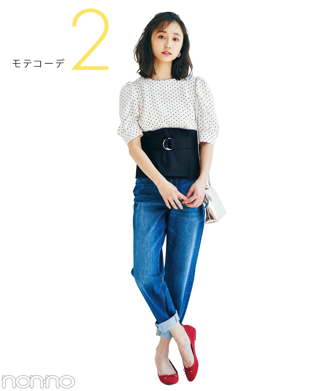 【夏のデニムコーデ】鈴木友菜の小物使いで可愛いだけじゃないきかせコーデ