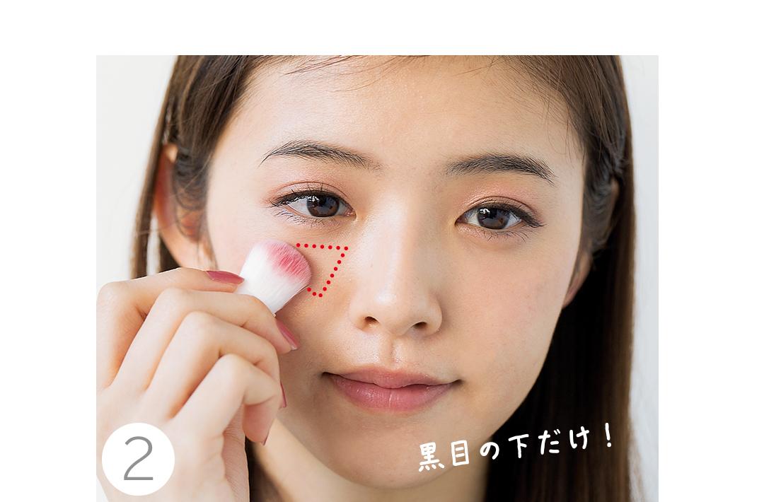 「三角塗り」で子供っぽさ回避! 基本のピンクチーク、コレが正解!_1_2-2