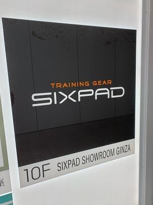 SIXPAD SHOWROOM GINZA でシックスパッドトレーニング体験♪_1_1