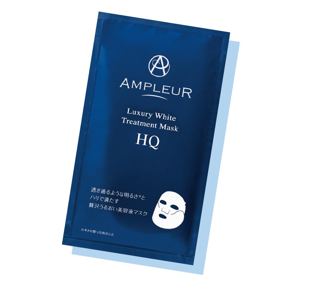 透明感が速攻で手に入る! おすすめ美白マスク【透明感肌のための新習慣③】_1_1-1