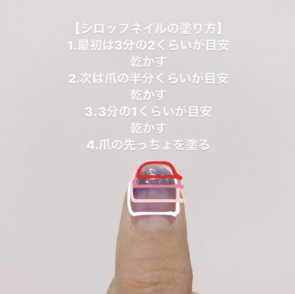 【100均で簡単!】透明感抜群グラデーションネイル_1_3