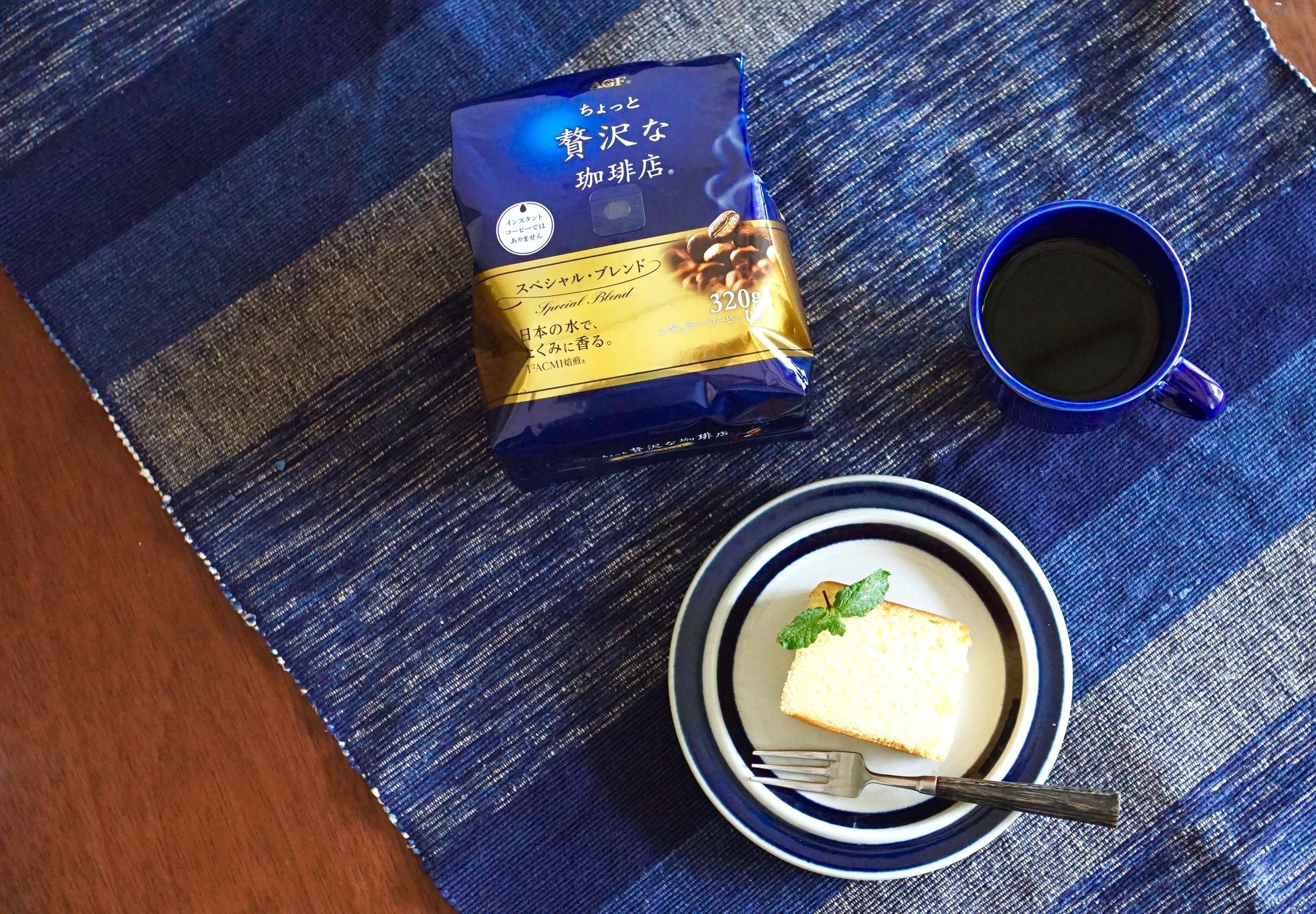 COFFEE&BLUEを体験_1_2