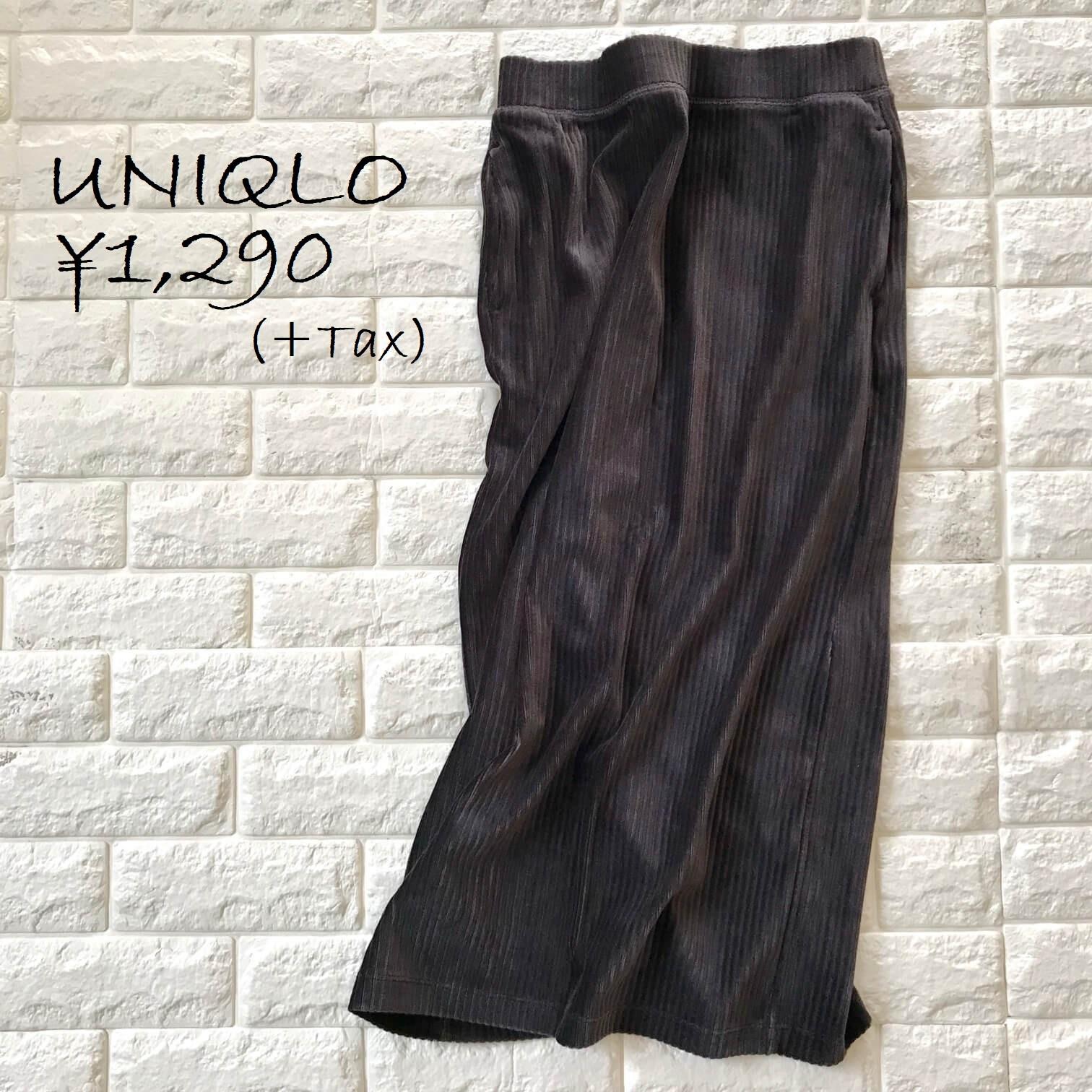 ユニクロのコーデュロイスカート画像