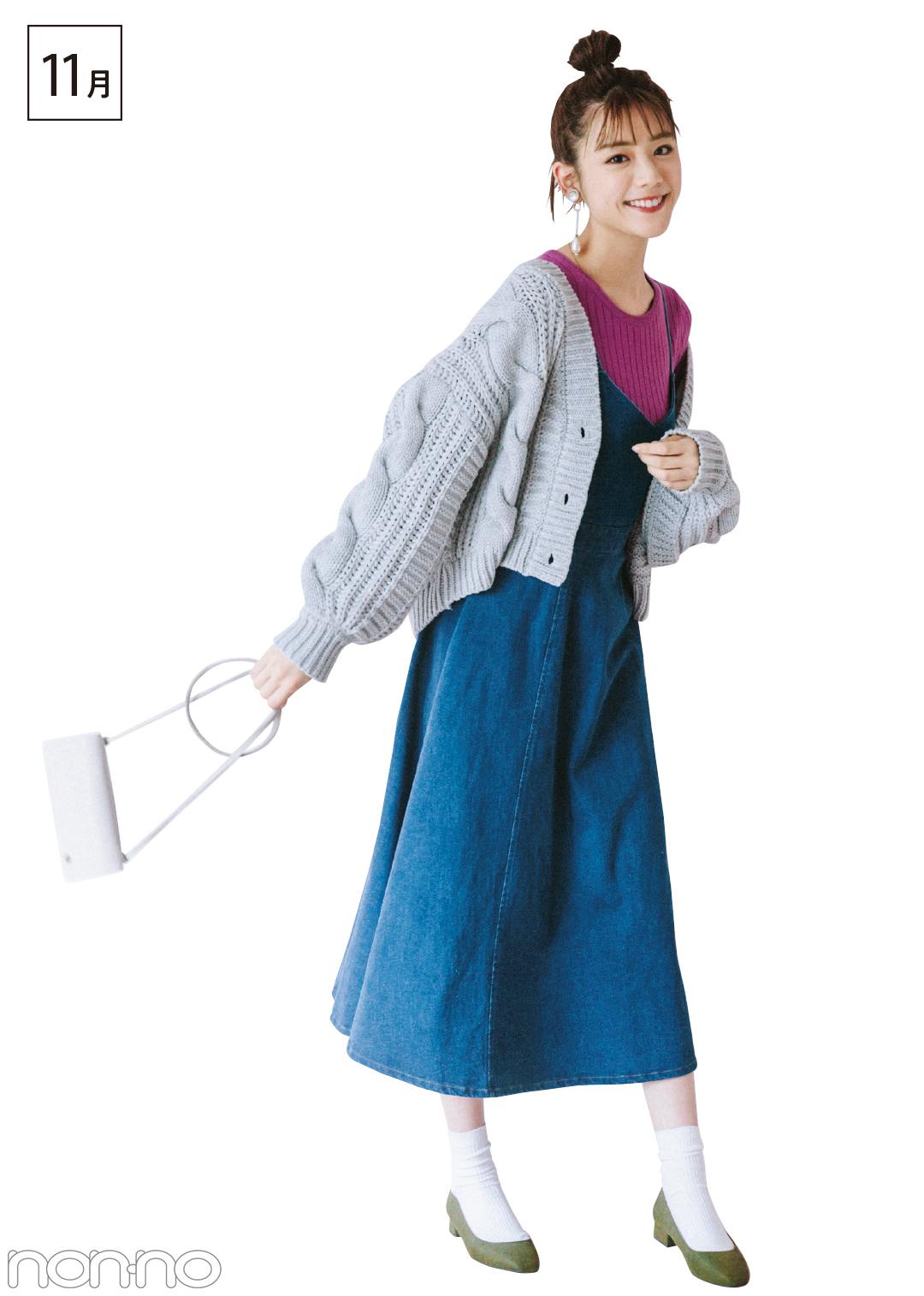 プチプラでかなり使えるってウワサ! ケーブル編みカーデ♡【着回しコーデ】_1_2-2