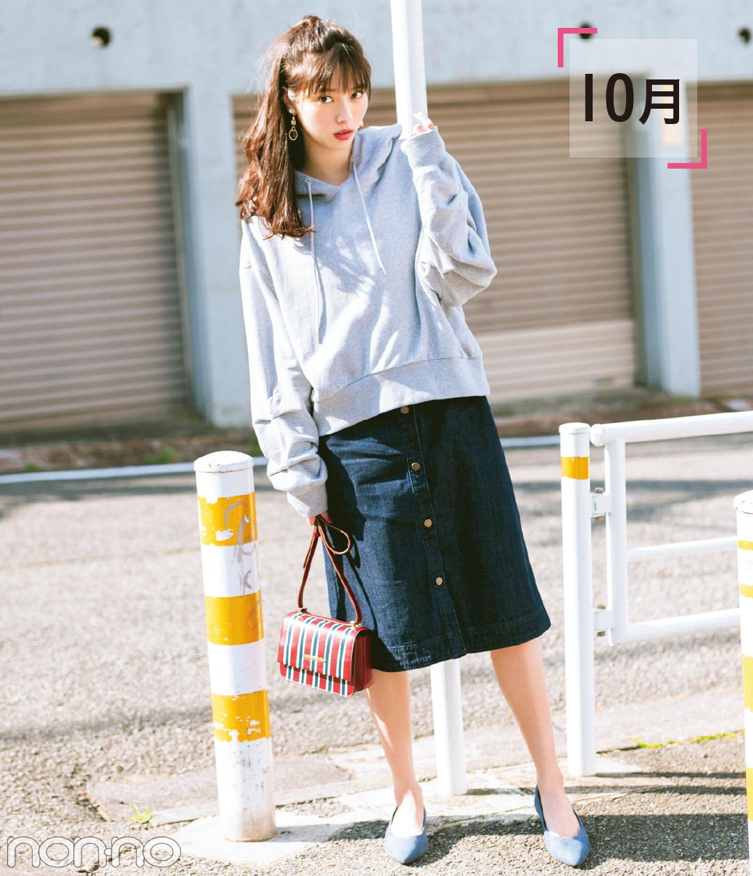 新川優愛の大人っぽジャンスカコーデ♡ 夏の終わりから10月までの着回しを披露!_1_2-3
