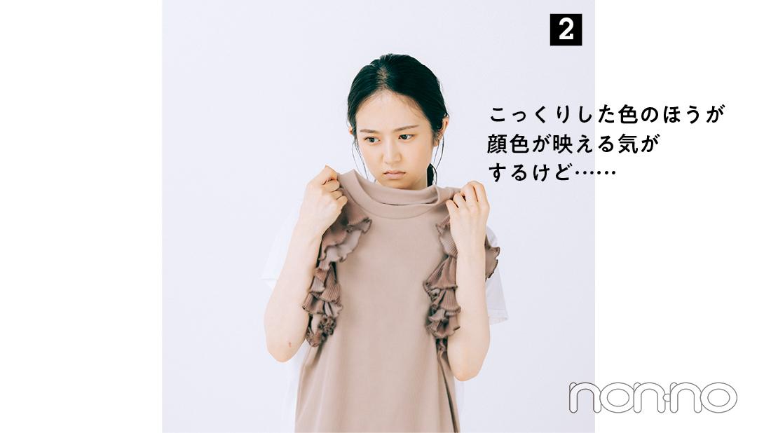 イエローベース秋さんにおすすめの秋旬色モデルカット3-2