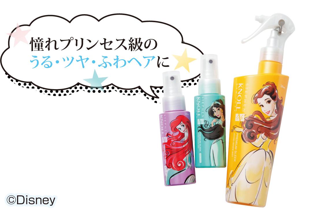 塩シャンプー、プリンセスコラボ、アガるジェル香水まで話題の最新コスメ続々!【流行コスメ通信】_1_2