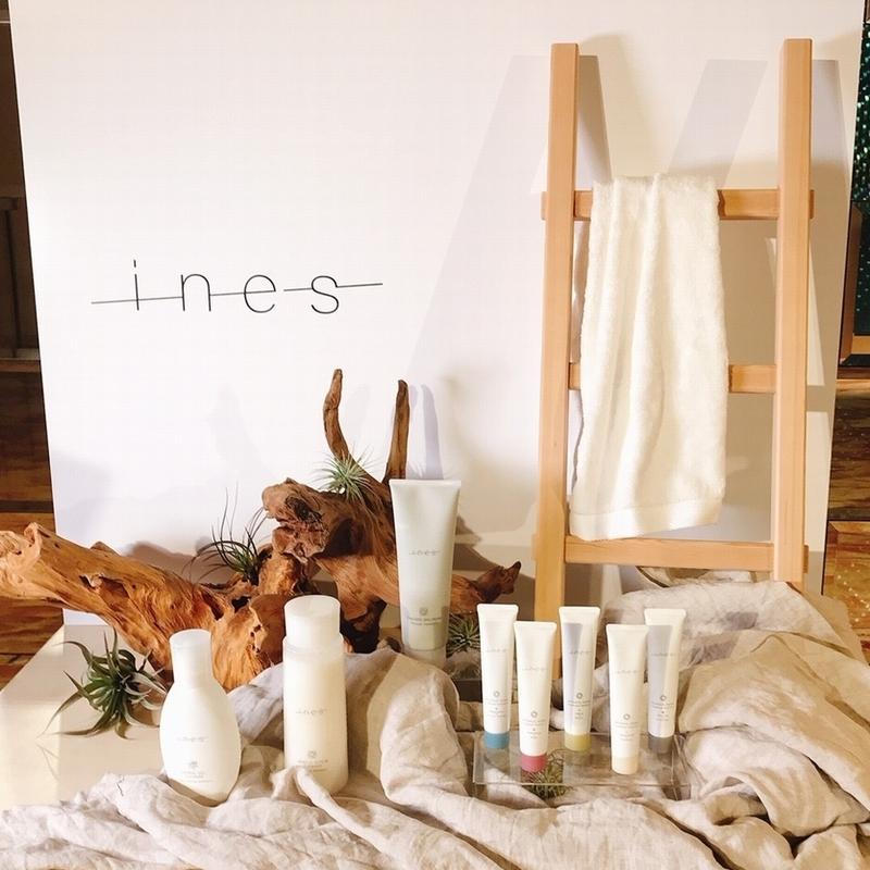 花王の新ブランド「ines」