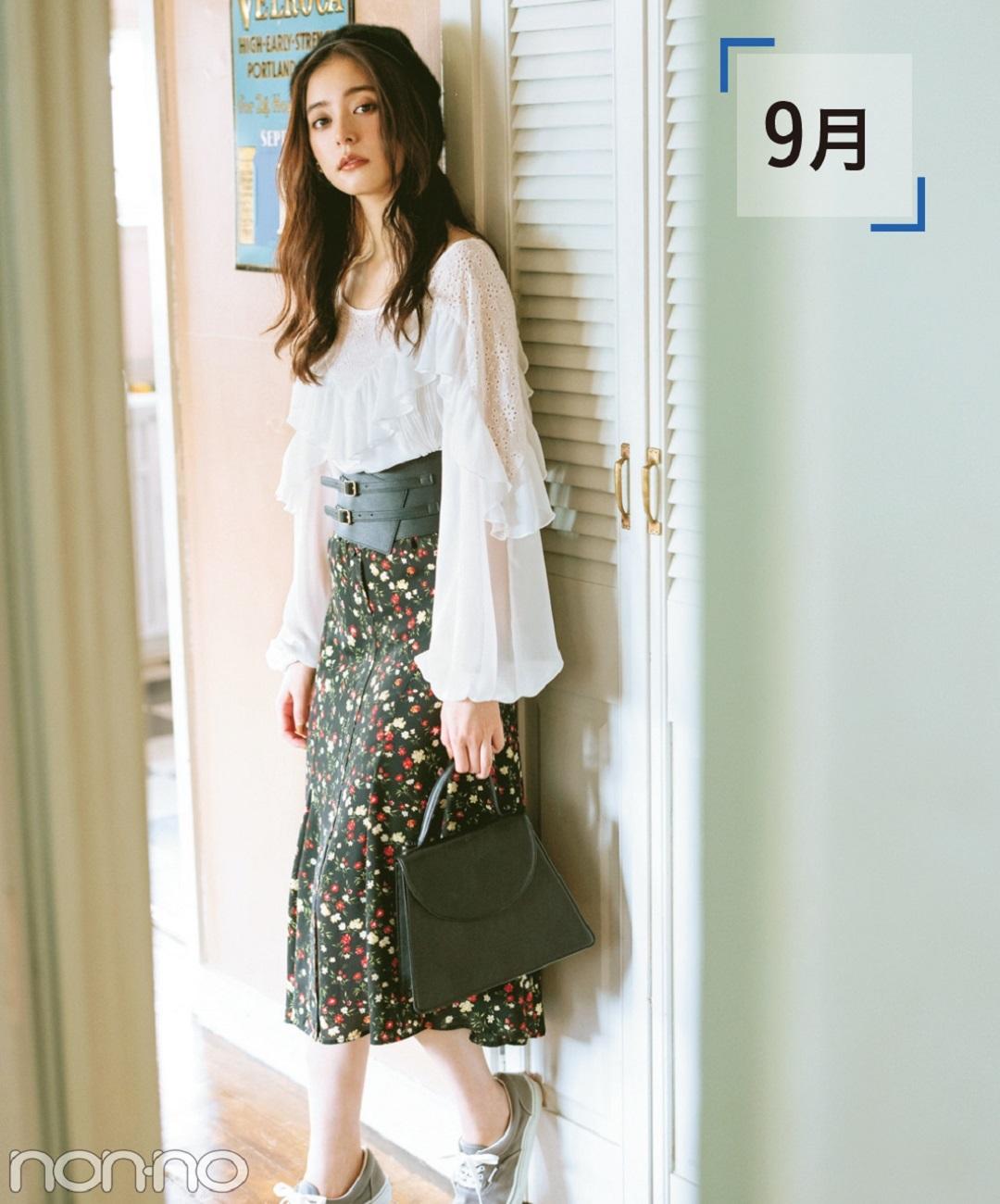 新木優子が着る白ブラウス×花柄スカート秋コーデ