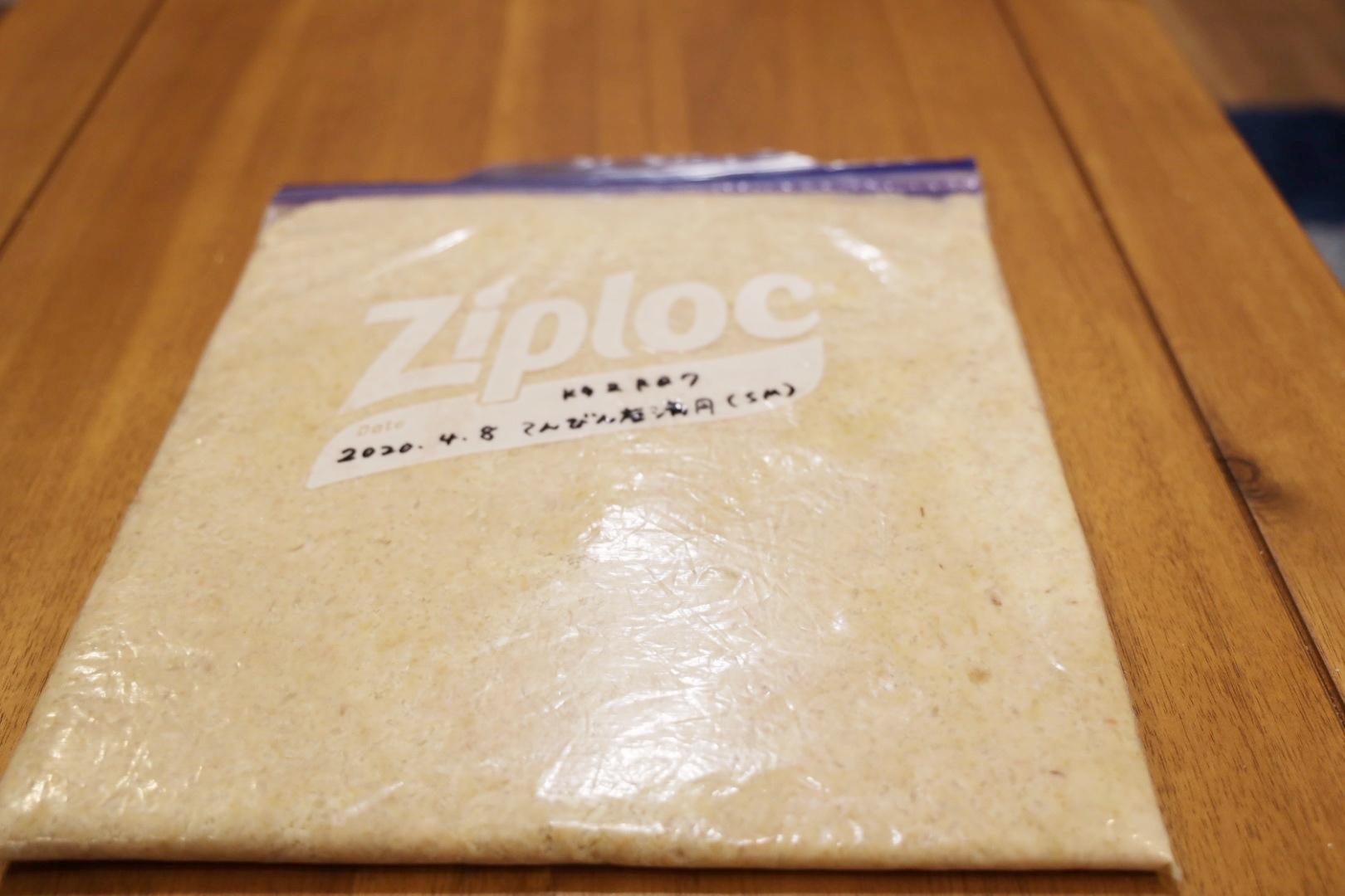 備蓄や保存に最適!免疫力を高める最強の発酵食品「味噌」を、ジップロックで手軽に作っちゃおう♪_1_7