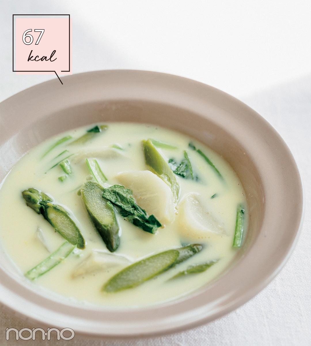 鈴木友菜の痩せるレシピ♡ 「カレー豆乳スープ」は超低カロリー&美容効果も抜群!_1_2