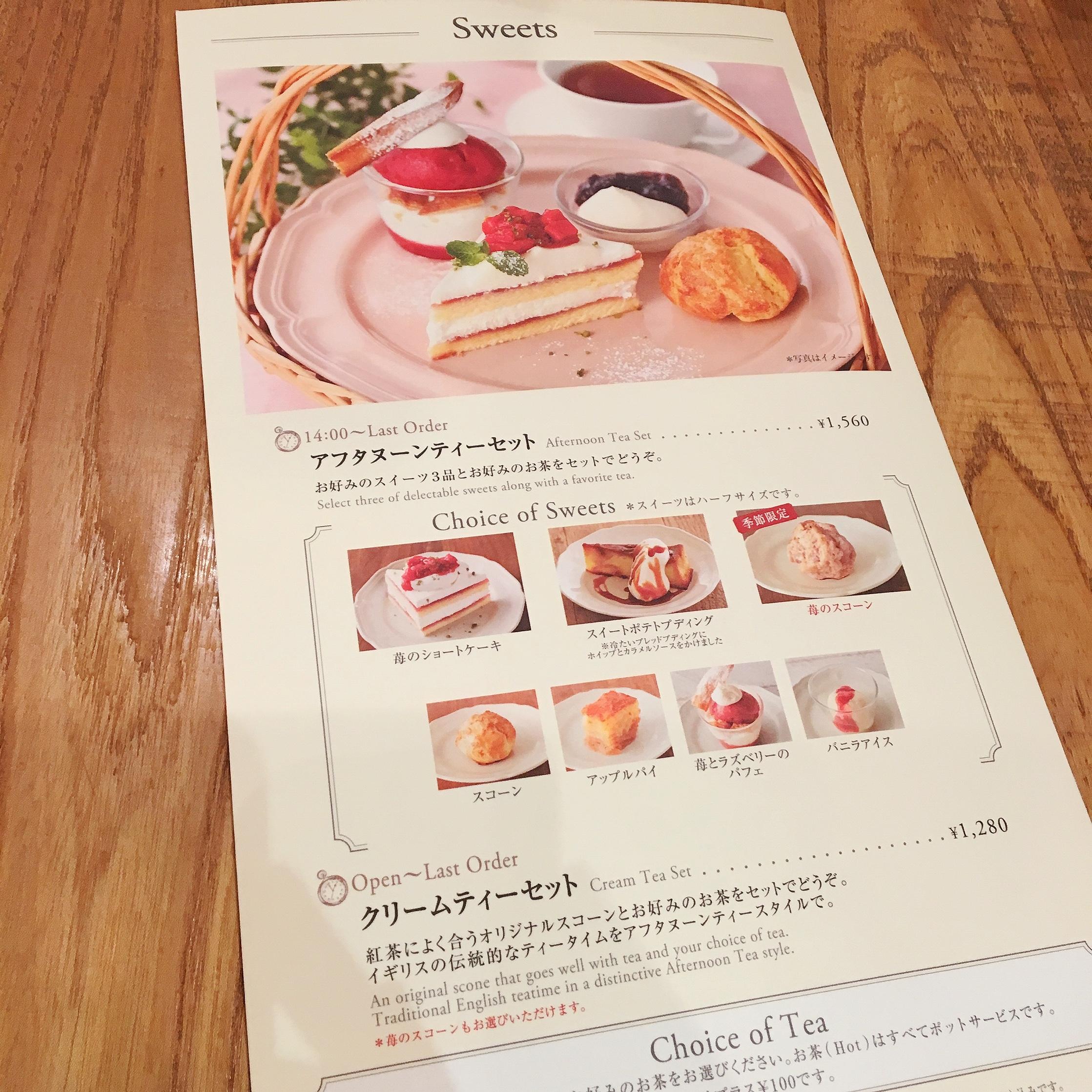 """女子会にぴったり!?""""Afternoon Tea TEAROOM""""♡_1_4"""