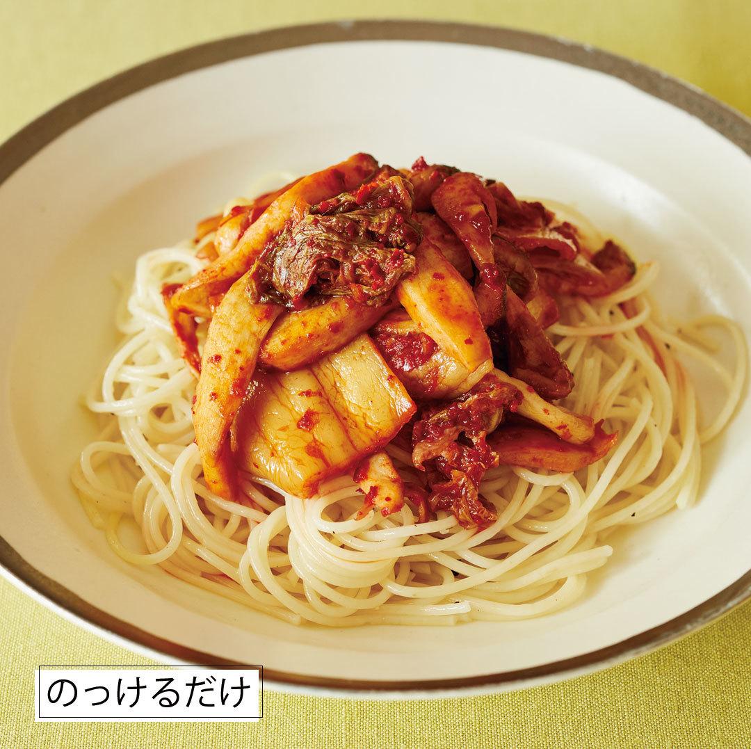 【レシピ】エリンギとキムチの炒めパスタ