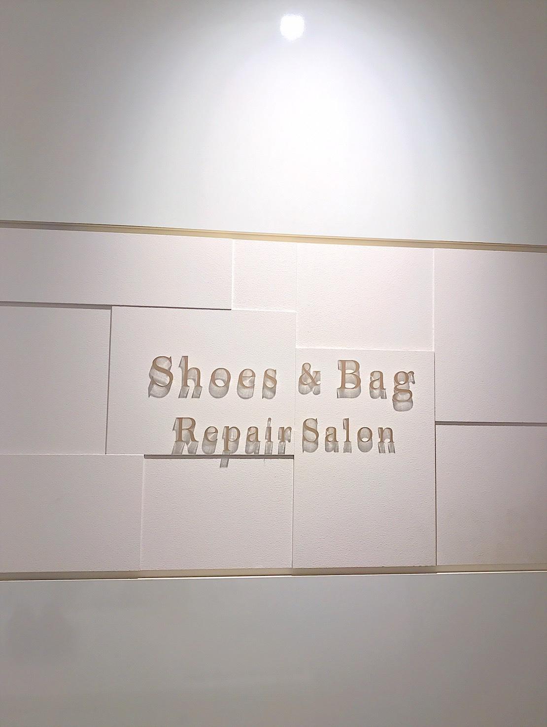 靴のメンテナンス_1_1-1
