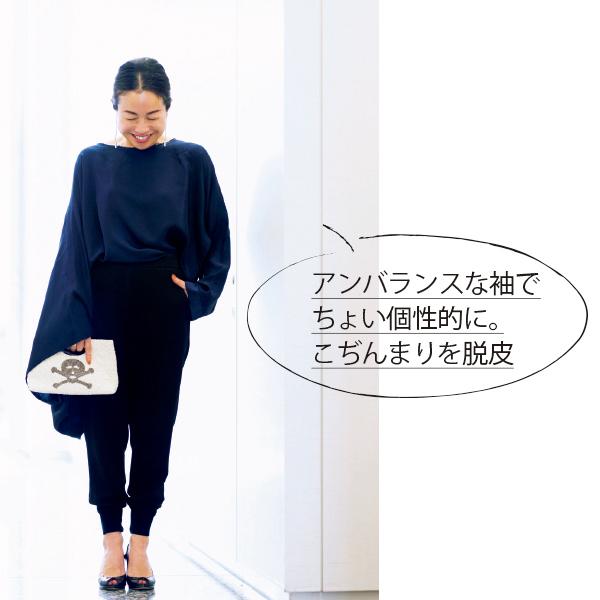 Sサイズさんの夏の着こなしphoto gallery_1_1-7