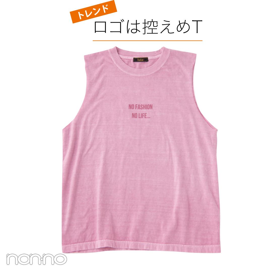 Tシャツなのに女っぽいの秘密★今季トレンドの正解教えます!_1_7-3