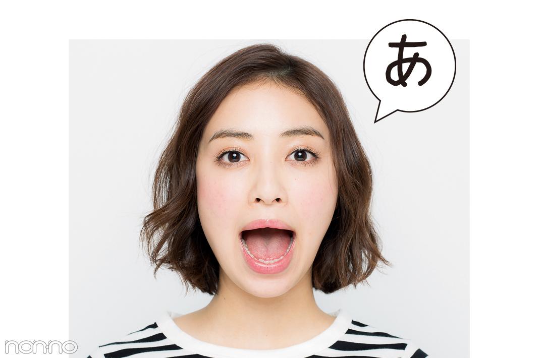 初対面で話す&人前で話すときも超好印象! 感情豊かな「声の出し方」エクササイズ_2_2-1