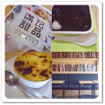 星巴克冰室♡世界初のコンセプトスタバで香港tea time_1_5