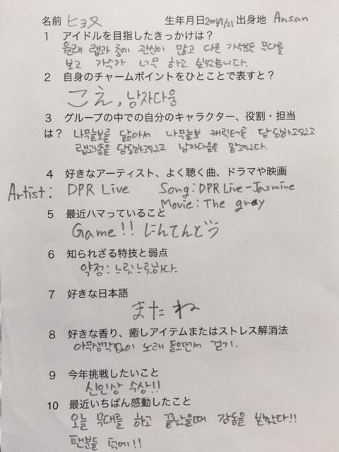 最旬アイドルTRCNGが日本デビュー!10問100答!_1_4-2