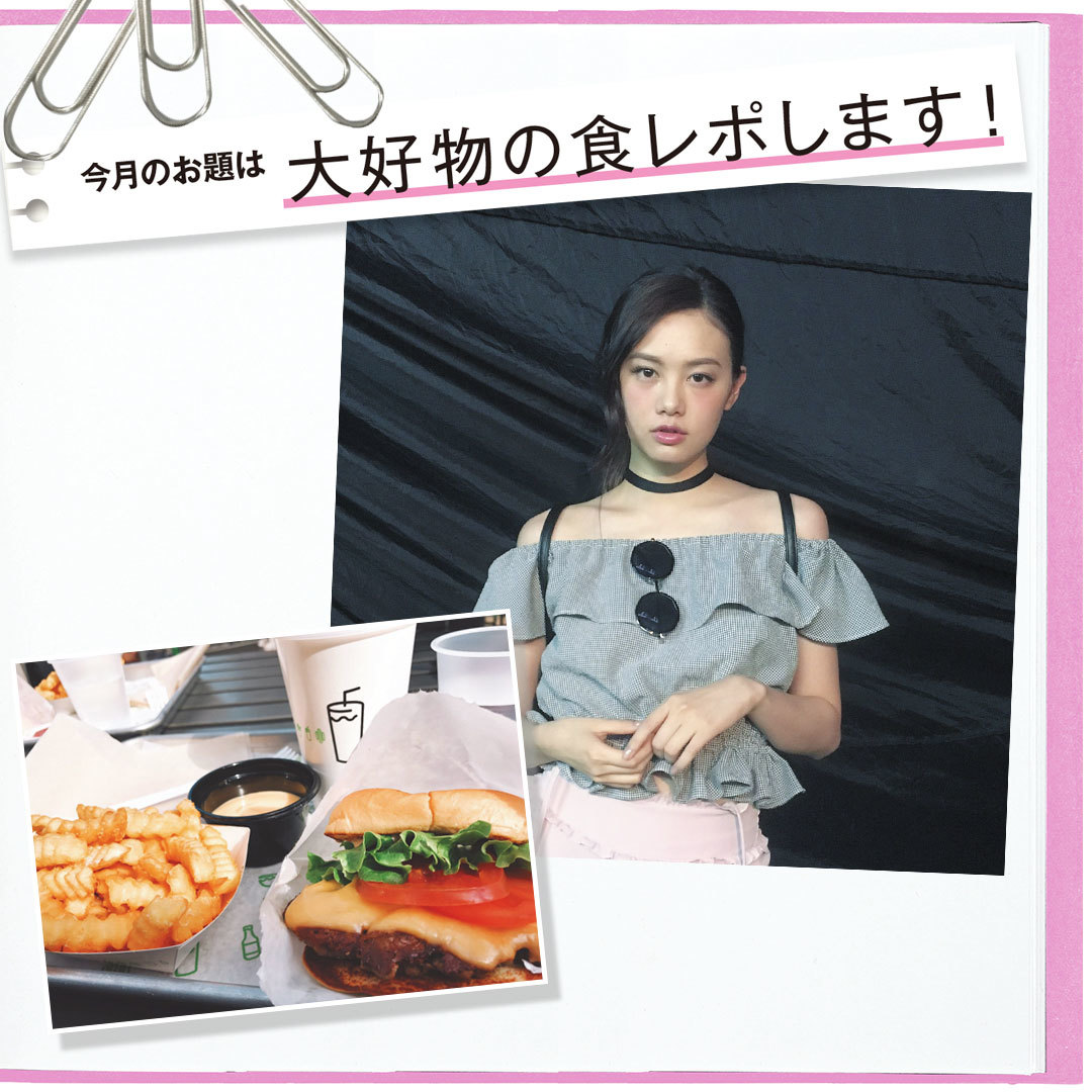 泉はるが世界で一番好きなハンバーガー屋さんは? 【Models' Clip】_1_1