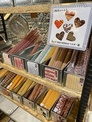 チョコレート転写シート