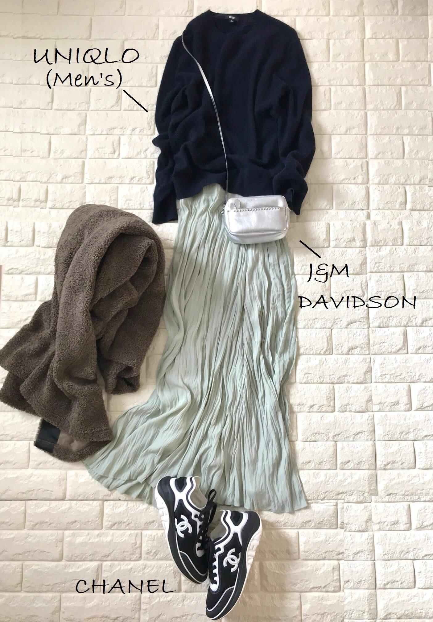 真冬コーデの差し色はコレ!グリーンに注目|40代 2020冬ファッション_1_10