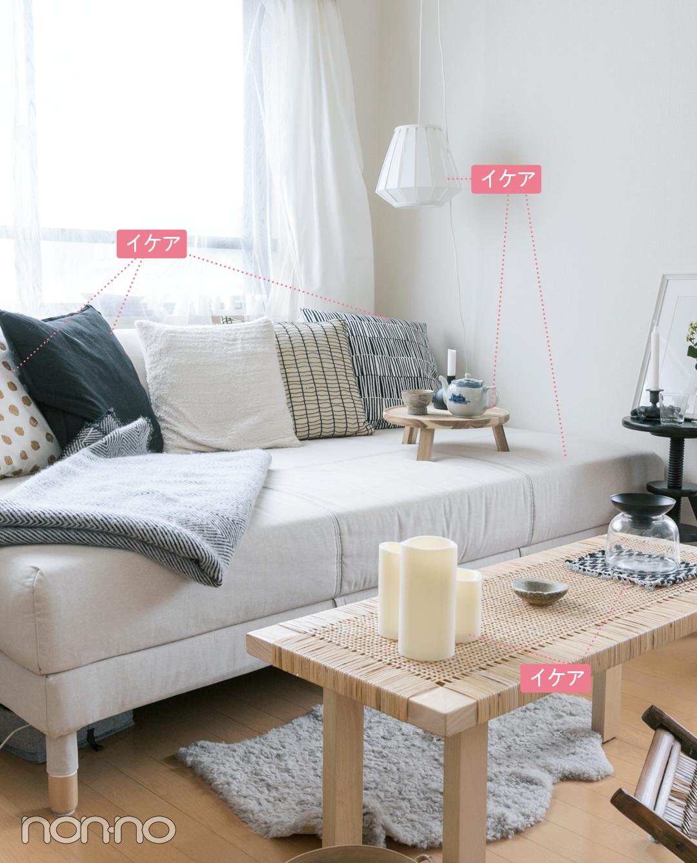 IKEAのインテリア名品をもっと見る_1_29