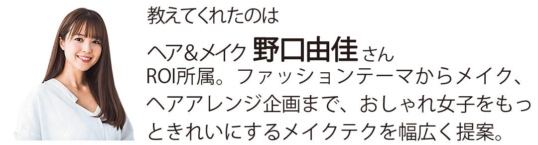 クマ・シミ・ニキビ…ぴったりのコンシーラーがわかるQ&A★_1_8