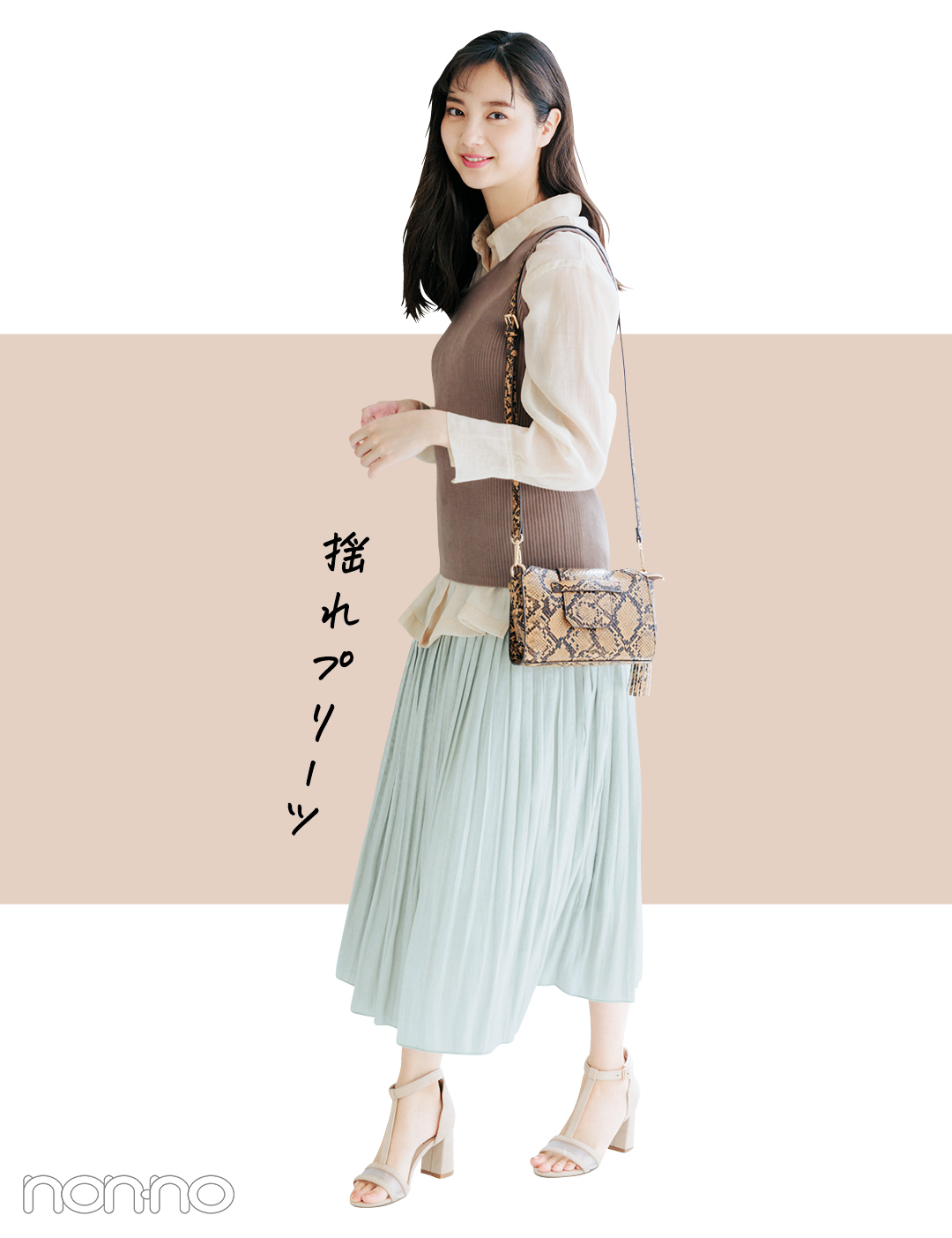 トレンドのあいまいカラーでスタイルアップできるスカートはコレ!_1_4