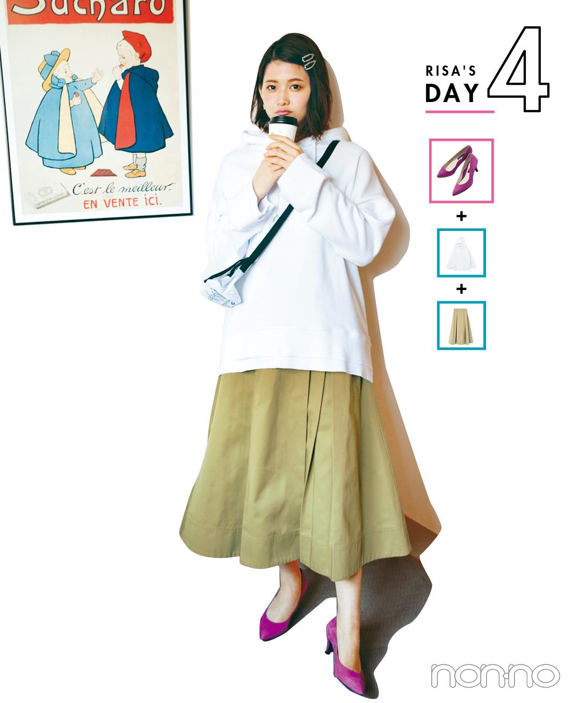 渡邉理佐の5月の着回し♡ ゴールデンウィークに買うべき服もまるわかり!【vol.1】_2_2-3