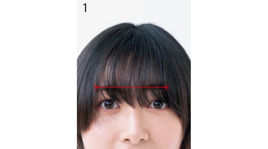 丸顔さんの小顔を叶える前髪セルフカット1
