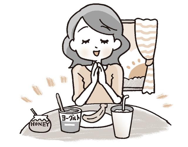 Q.朝食は野菜スムージーに果物にヨーグルト。ヘルシーでしょ?
