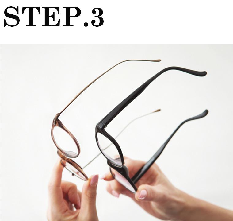 運命のメガネの探し方「メガネに慣れていないので、ストレスの少ないものを選びたい」_1_3-3