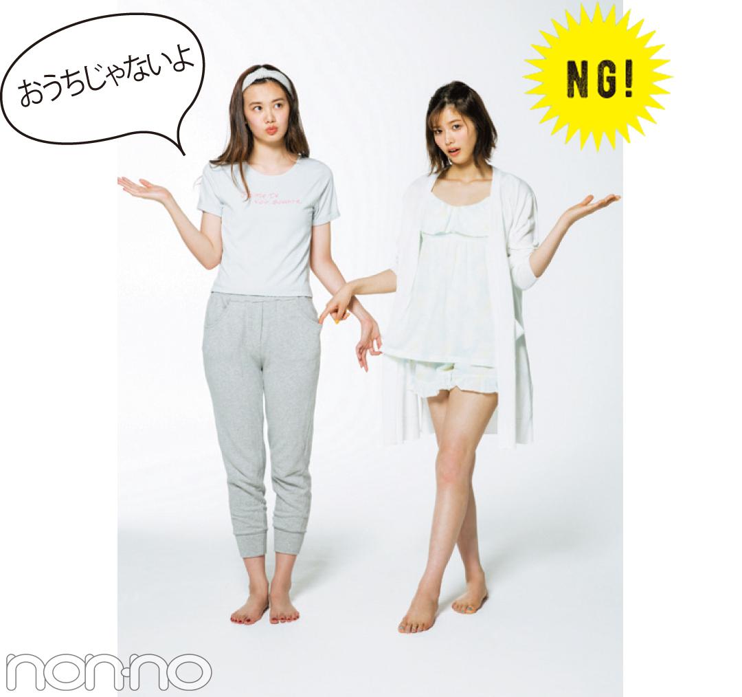 1女&2女の夏合宿コーデ☆川遊びで、夜タイムで、肝試しで何着る!?_1_4