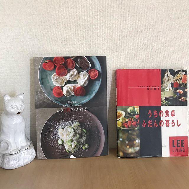 初心者でもプロの味に!有元葉子さんの簡単レシピで作る「貝柱たっぷりシュウマイ」_1_4