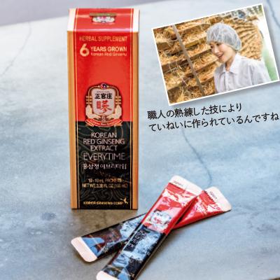 小林ひろ美がめぐりの秘薬「高麗人参」の魅力に接近! _1_3-4